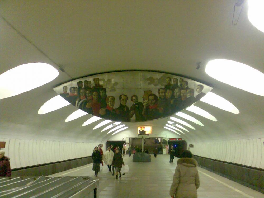Проститутки метро отрадное 11 фотография